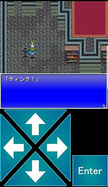 Tenmilli RPG龍王之城日文01-19