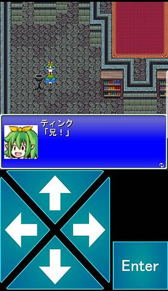 Tenmilli RPG龍王之城日文01-32