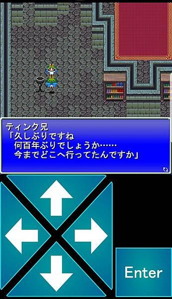 Tenmilli RPG龍王之城日文01-45