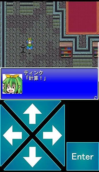 Tenmilli RPG龍王之城日文02-23