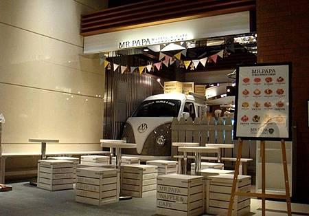 46_松車店.JPG