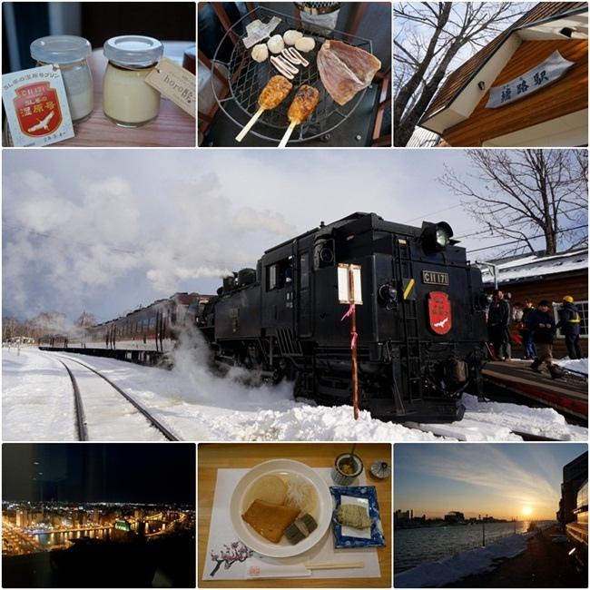 北海道_0007.jpg