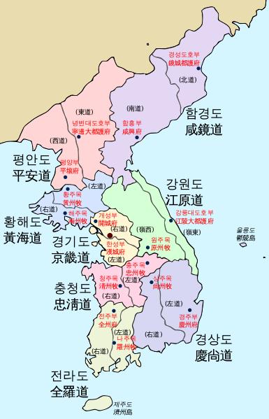 385px-Korea-8provinces.svg