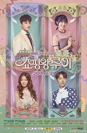 Shopping-King-Louie-06