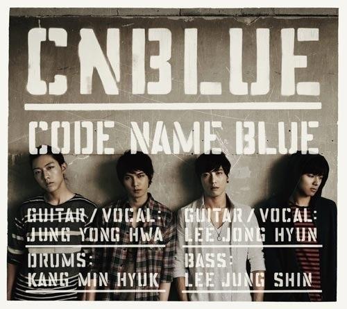 cnblue-codenameblue
