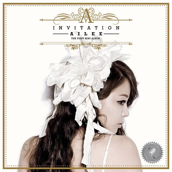 ailee-invitation.jpg