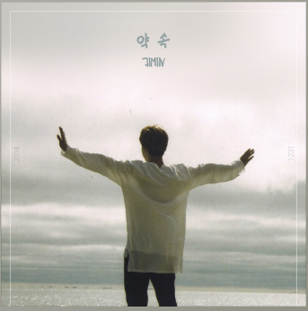 promise-jimin