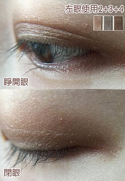 eye02VISEE 魅綻8色眼彩盤BR2