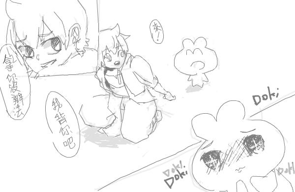 以為SUZU怎摸ㄌ而把SUZU背到醫院去