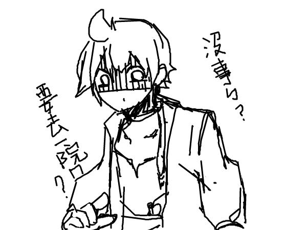 看到SUZU滿嘴是血而驚訝ㄉ阿里巴巴