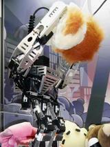 ROBO CATCHER