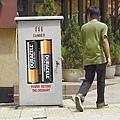 金頂電池.jpg