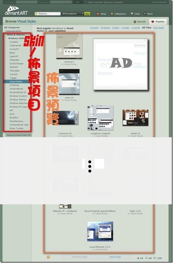 xp佈景網站