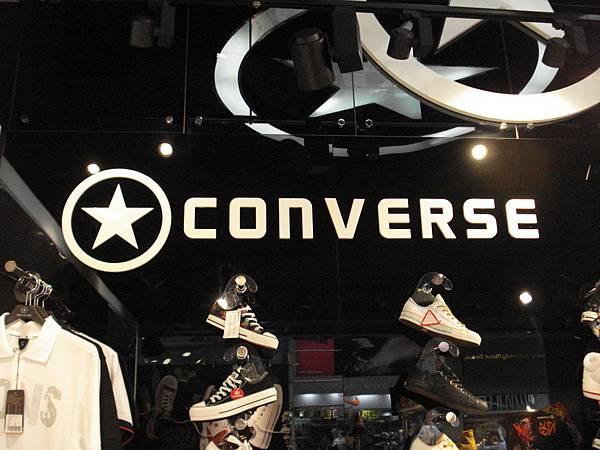 HK Converse專賣店
