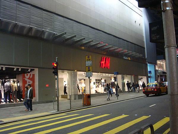 H&M HK