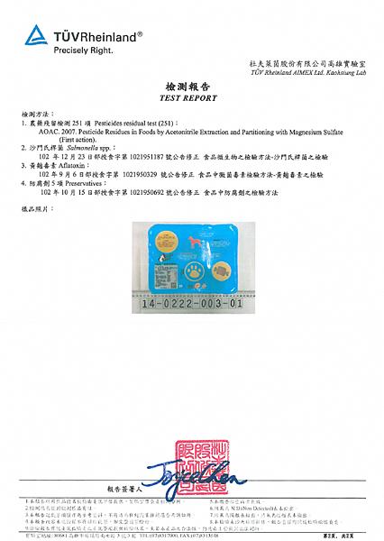 cd007-14