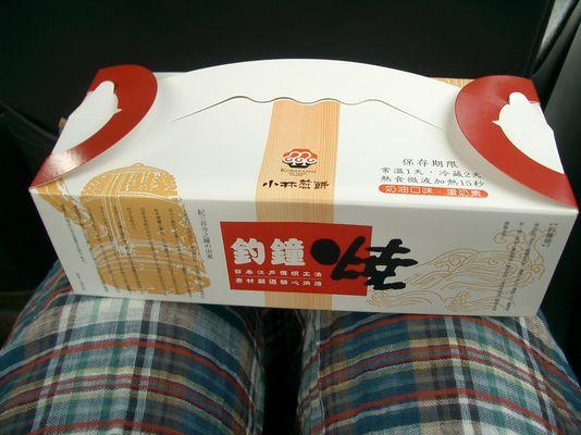 小林煎餅的火紅商品—釣鐘燒