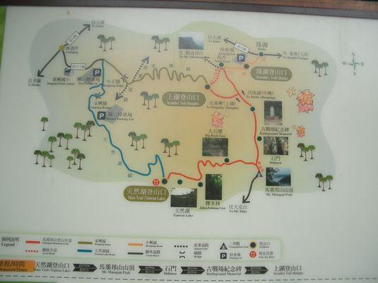 馬拉邦山導覽圖