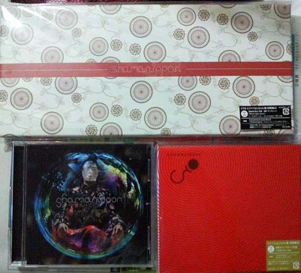 SHAMA CD