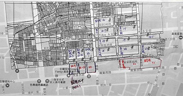 經國新城_地籍圖.jpg
