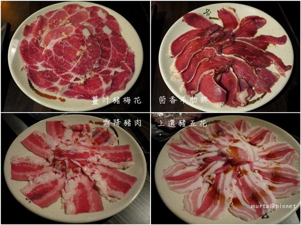 肉's.jpg