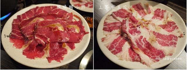 肉's 2.jpg