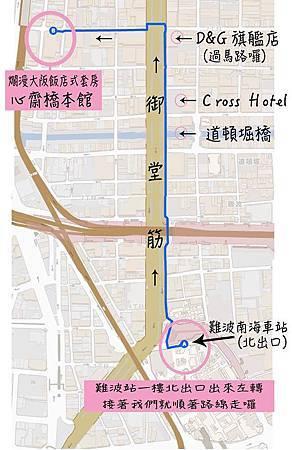 爛漫大阪飯店式套房.jpg