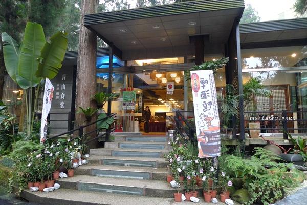 明山食堂.JPG