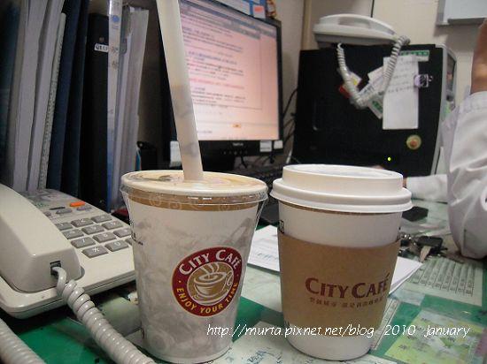 990127coffee.jpg