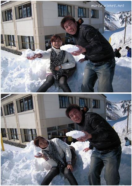 冰.jpg