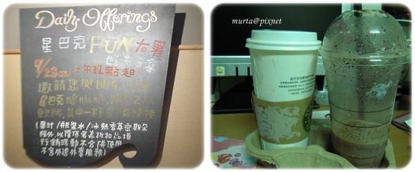 0723咖啡.JPG