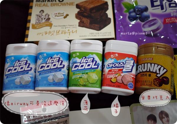 口香糖系列.JPG