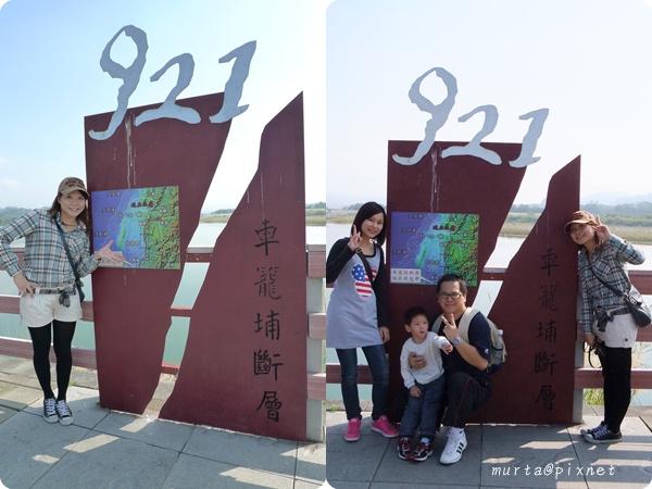 921車籠斷橋.jpg