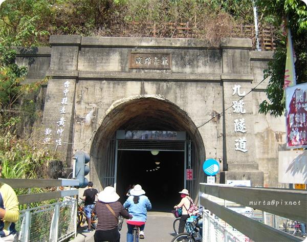 九號隧道.JPG