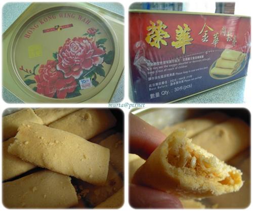 0723香港的餅乾禮物.jpg