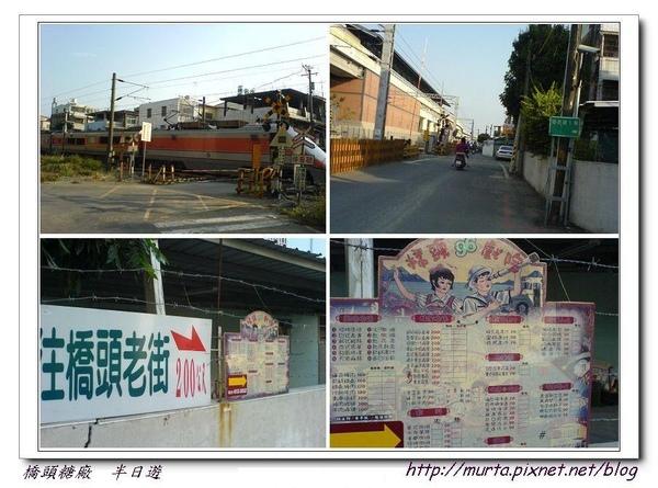 橋頭12.jpg