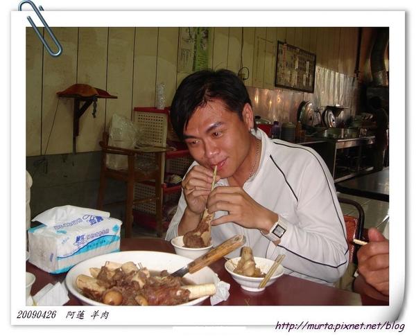阿蓮羊肉12.jpg