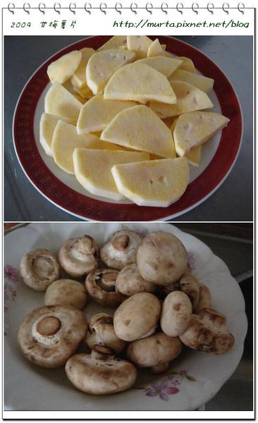 番薯跟洋菇.jpg