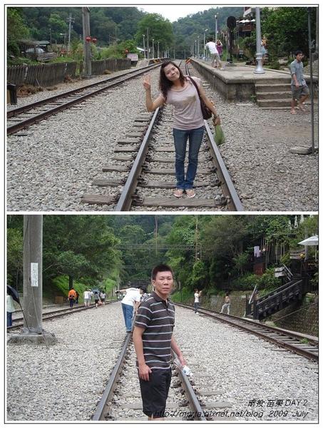 鐵道.jpg