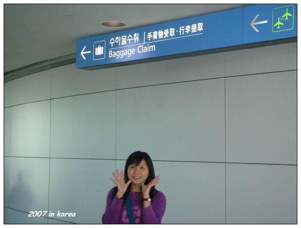 korea入境.JPG