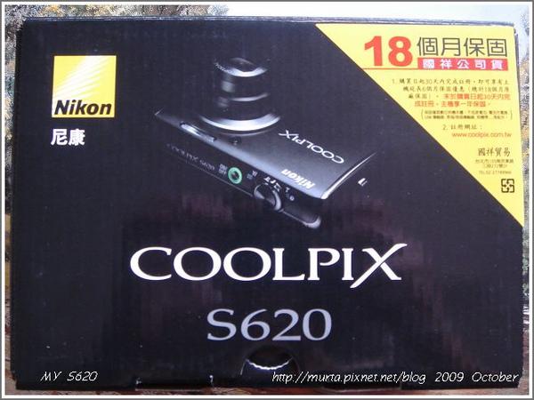 s620.jpg