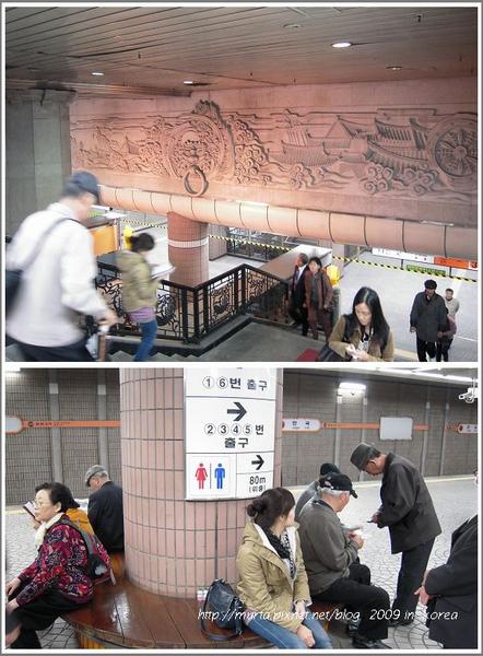 安國站地下鐵.jpg