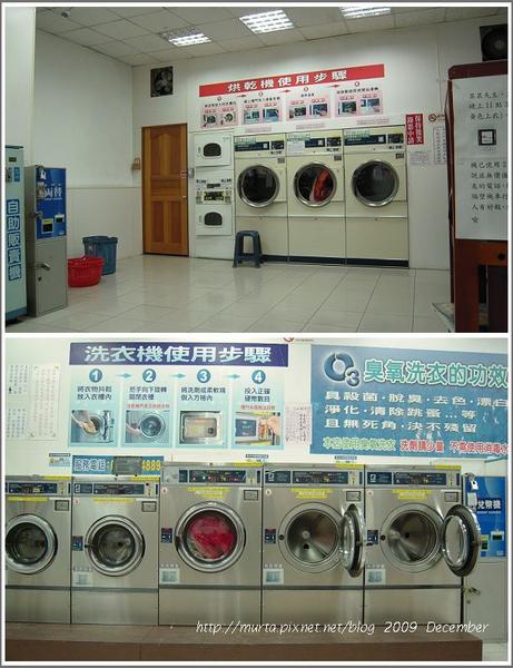 981219洗衣.jpg