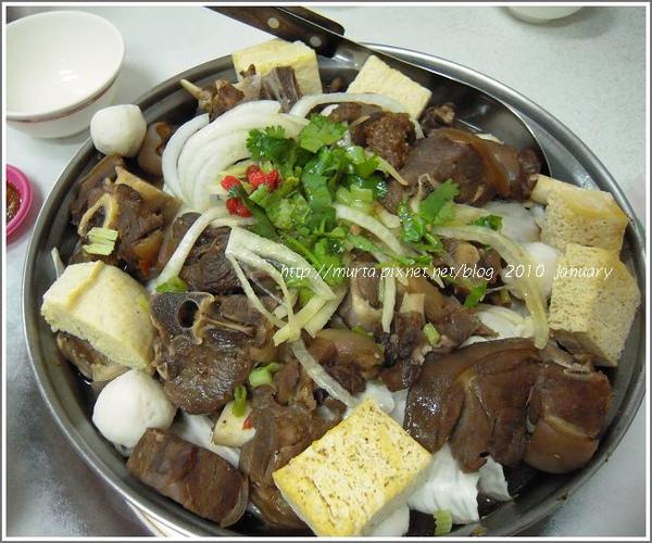 羊肉鍋.jpg