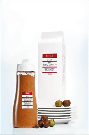 MUJI Award設計獎 :新一代台灣設計新銳:「 茶籽粉」-設計師黃義棠