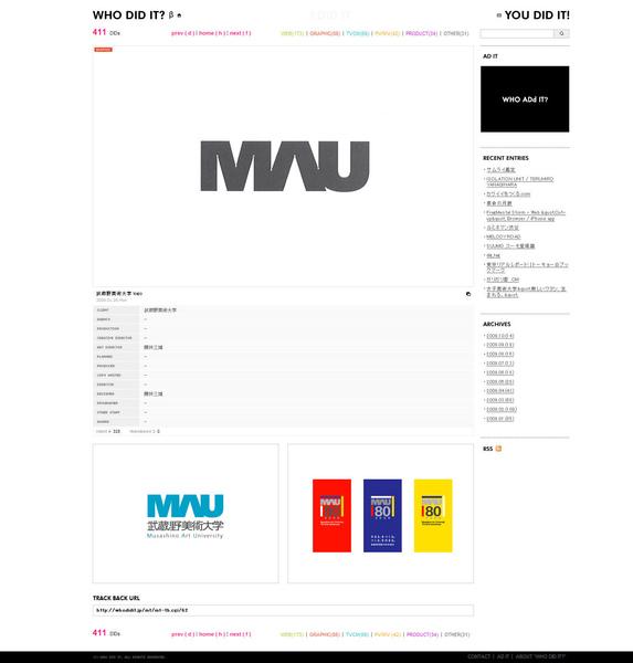 MAU-logo