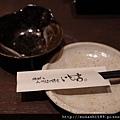 跑去吃九州料理