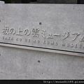IMGP6905.jpg