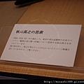 IMGP7082.jpg
