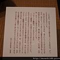 IMGP7087.jpg